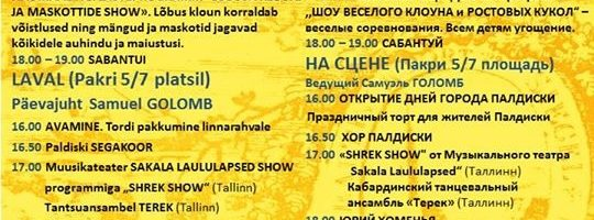Paldiski City Days 2017